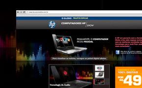 Sync Mobile - Projeto HP